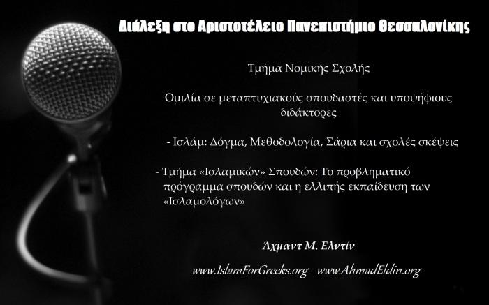 Microphone (1)