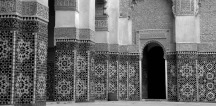 islamic-architecture-geometric-tile-patterns-text